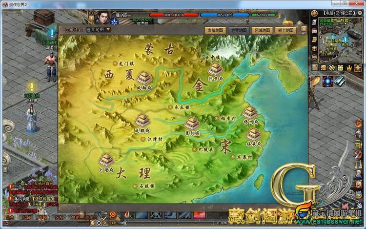 剑侠世界2单机版网游,剑侠世界2一键端游戏单人副本