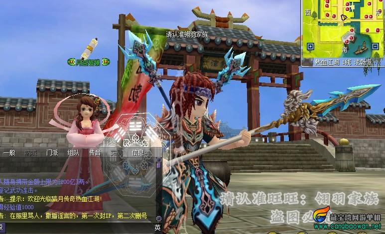 热血江湖网游单机版14.0 格斗家10职业怀旧9转150级一键端