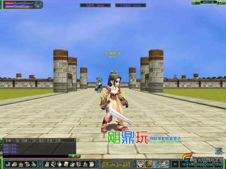 热血江湖8.0版一键端,热血江湖8.0单机版游戏服务端