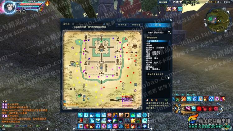 诛仙3青云志16职业单机版 商业超变诛仙3虚拟机一键端