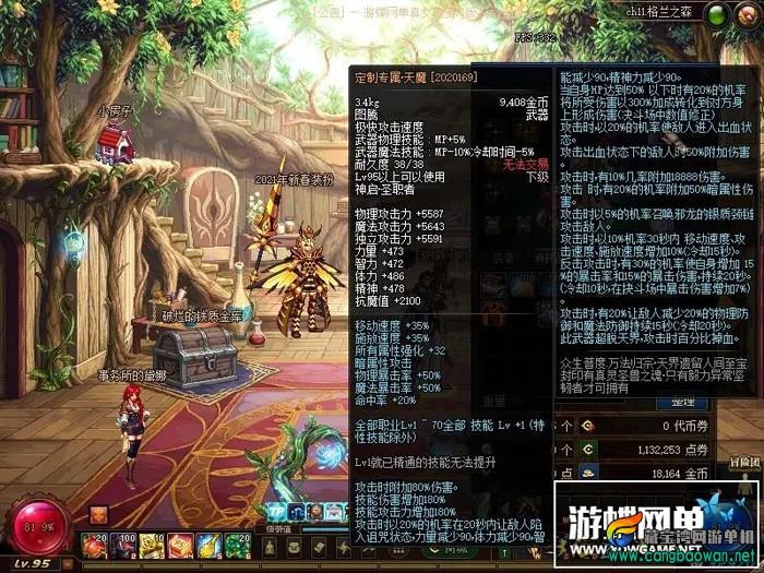 091304ux8p0xc17d19p71o.webp.jpg