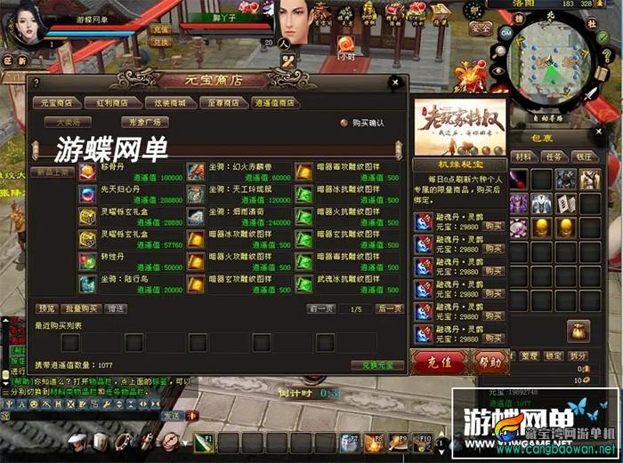 091602aajzofefyayiaxfo.webp.jpg