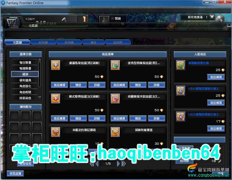 O1CN01xoLDOn1vJCpQ1Fx7g_!!1664496151.jpg