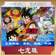 七龙珠手游单机版 2D卡牌类RPG手游七龙珠一键端